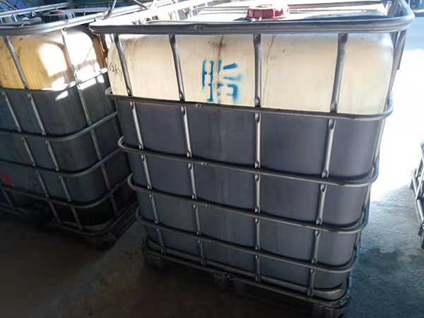 新型环保树脂TSH-101