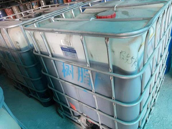 新型环保树脂TSH-102-17
